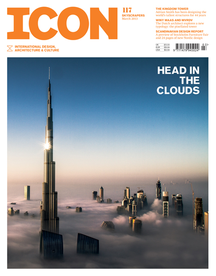Icon_Mar13_Cover