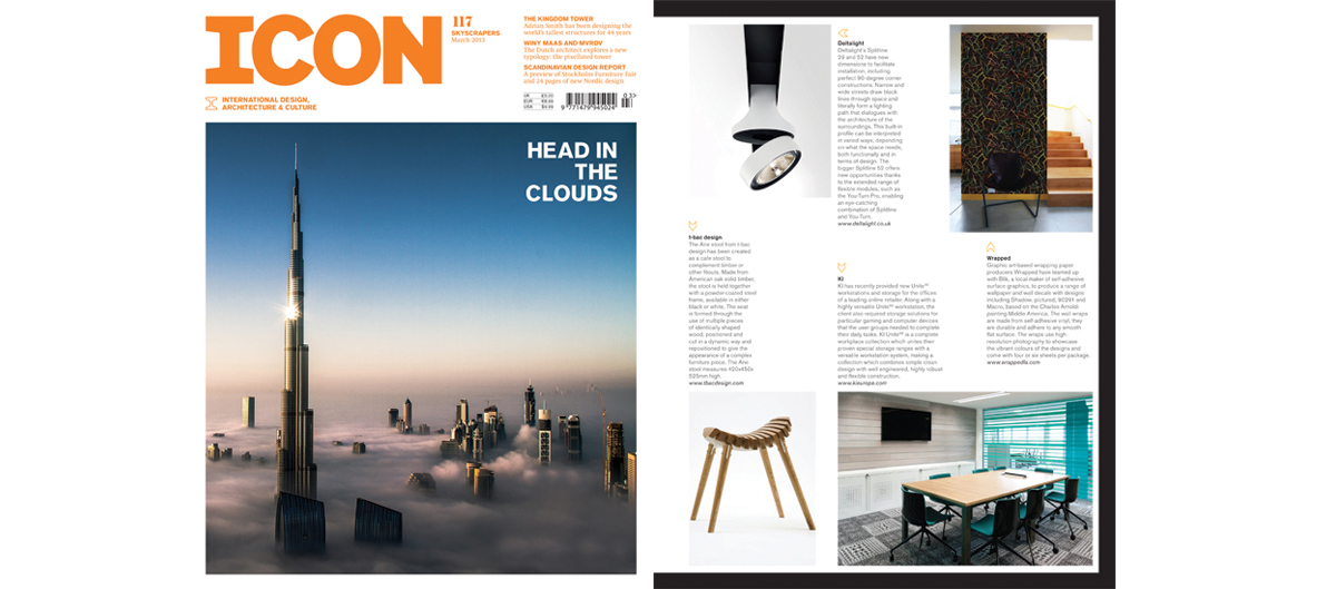 Icon-Ane-stool